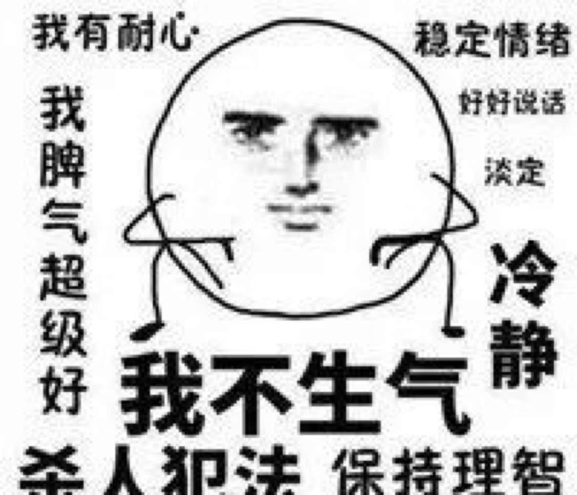 【洛】﹏ゞ小北