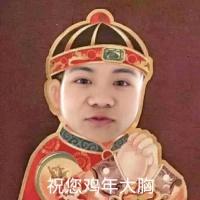 【星空】徐小帅感冒球