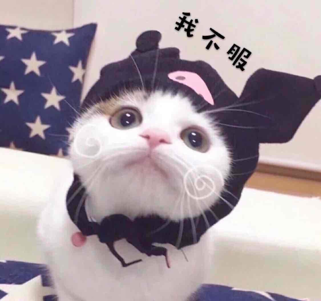 ぐ拾柒★刘半首
