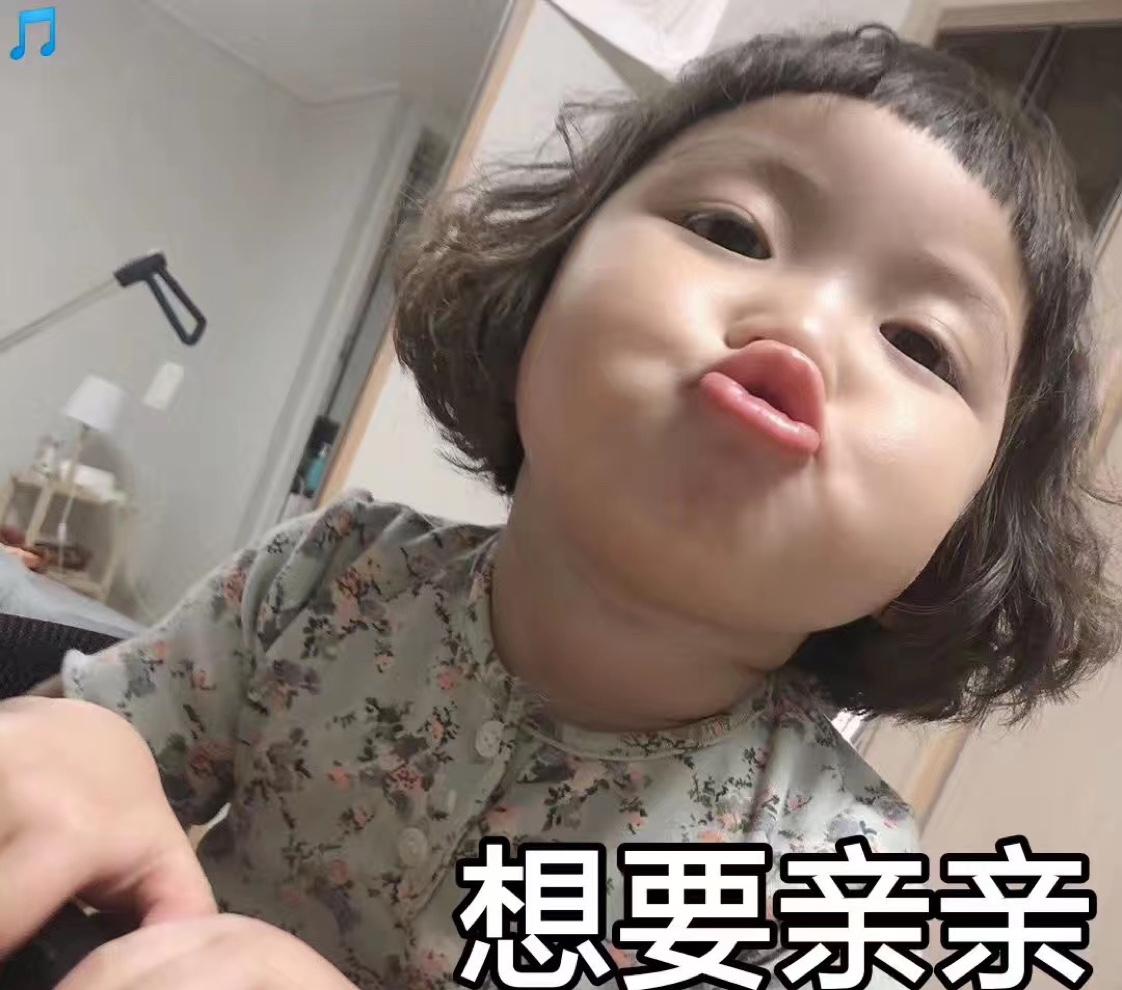 SHCM菲💋莫愁『湖南衡阳祁东』