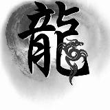 ☜凤凰涅槃☞💦💦《闹药哥》